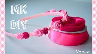 Ободок с цветами канзаши из атласных лент своими руками/ Headband with flowers of satin ribbons