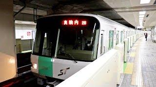 【札幌市営地下鉄】 新・到着メロディ 「虹と雪のバラード」 2019.2.4開始