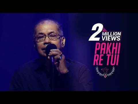 PAKHI RE TUI - TAPOSH FEAT. SUBIR NANDI : OMZ WIND OF CHANGE [ S:01 ]