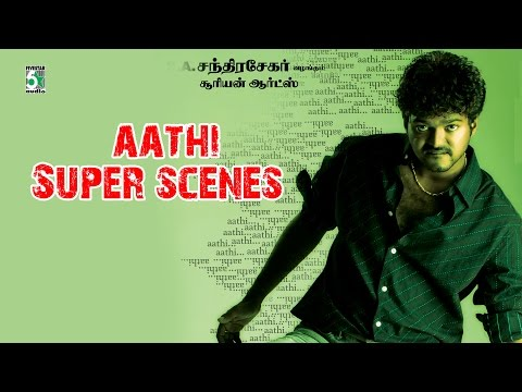Aathi Tamil Movie Super Scenes  | Vijay | Trisha | Sai Kumar
