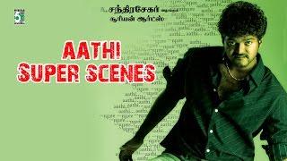 Aathi Tamil Movie Super Scenes  | Vijay | Trisha | Sai Kumar
