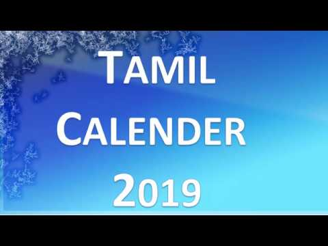 tamil calendar 2019 2019 tamil calendar