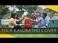 Nila Kaigirathu | A R Rahman | Cover | The Humble Musician |