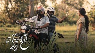 Giridevi | Episode 40 - (2020-08-15) | ITN Thumbnail