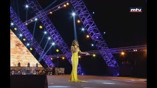 Cedars International Festival - Najwa Karam - 29/07/2017