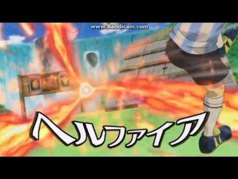 Les 10 meilleurs techniques de gardiens d'Inazuma Eleven.