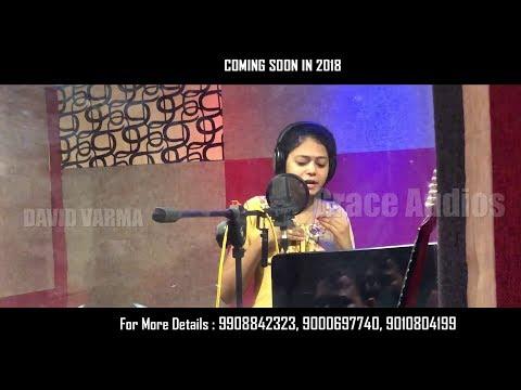 ఎవ్వరు ఎవ్వరు || Ramya Behara Song Making || Recoding Session || Ky || David Varma || Rajnana