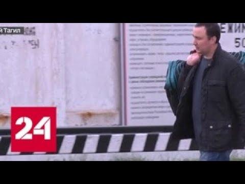 Бывший оперативник, который разоблачил банду воров во Внуково, вышел на свободу - Россия 24