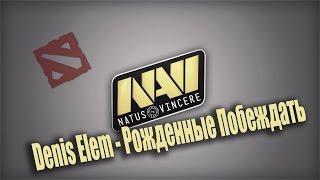 Denis Elem - ��������� ��������� (Official Music Video)