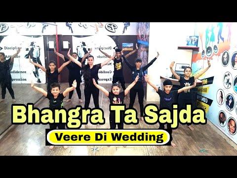 Bhangra ta Sajda | Veere di Wedding | Kareena, Sonam, Swara, Shikha | Neha Kakkar | D4U | Amritsar.