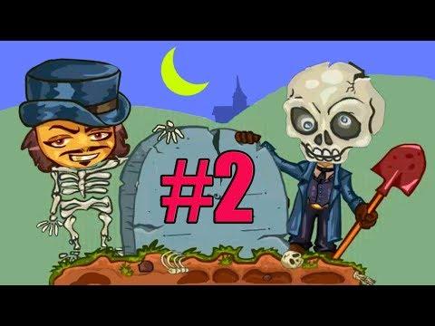 КАК Закопать СКЕЛЕТИК #2 Игровой мультик для детей Падающий скелет Bury my bones