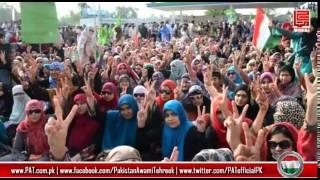 Hum Betiyan Hum Inqilabi Betiyan | ہم بیٹیاں ہم انقلابی بیٹیاں - Revolutionary Song