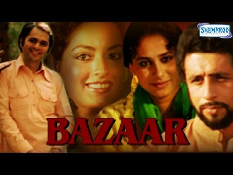 Bazaar - Part 1 Of 13 - Naseeruddin Shah - Farooq Sheikh - Smita Patil - Bollywood Art Movies