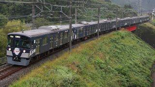 """【4両編成化】西武鉄道9000系 9108F """"L-train"""" 横瀬へ回送"""