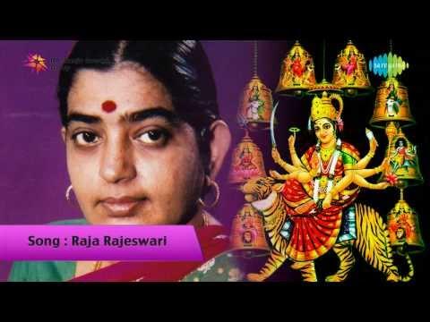 Bhakthi Manjari | Raja Rajeswari song