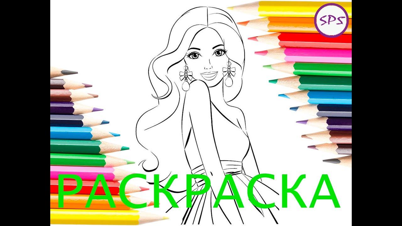 Барби -модельер. Раскраска Barbie is a fashion designer ...