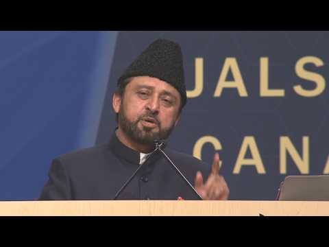 Day 3 Jalsa Salana Canada 2017, Urdu Speech by Maulana Hadi Ali Chaudhry Ṣāḥib