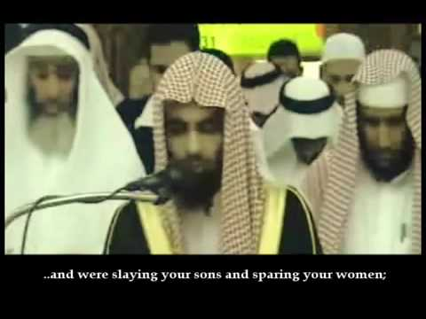 Nasir Al Qatami- Surat Ibrahim Part 1