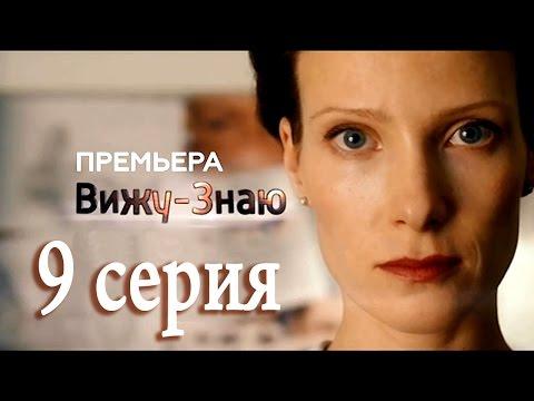 Мини сериалы 4 серии Русские, Мелодрамы односерийные 2017