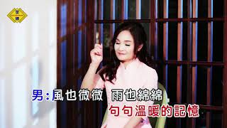 金磚唱片「甘是天意」蔡小虎VS李素專 官方MV