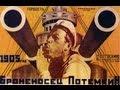 El Acorazado Potemkin Battleship Potemkin 1925 Full Movie Silent Movie ...