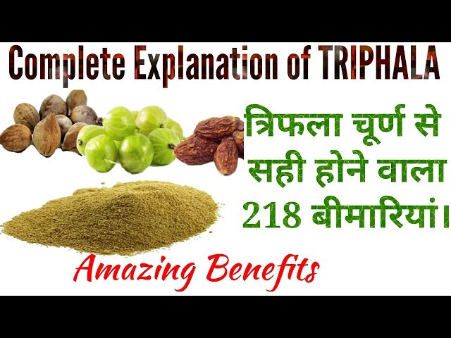 ??????? ?? ?????? ????? ???/Triphala Cures 90% Diseases in our life/??????? ???? ?? ????/Rajiv Dixit