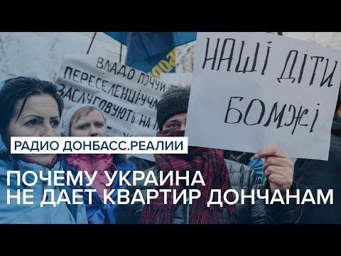 «Уезжайте»? Почему Украина