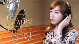 """Video How Does a Moment Last Forever - EunHa Go Cover(From """"Beauty and the Beast"""") download MP3, 3GP, MP4, WEBM, AVI, FLV Maret 2018"""