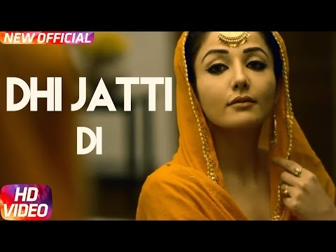 Dhi Jatti Di | Gurjazz | Punjabi Song Collection | Speed Records