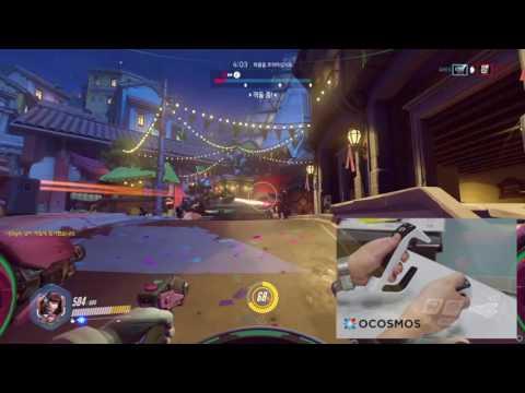 [OCOSMOS] O-VR OVERWATCH