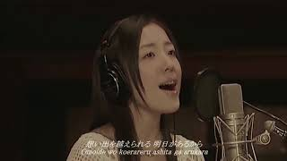 Ayaka Hirahara - Tomorrow 作詞者名 松井五郎 作曲者名 Andre Gagnon ...