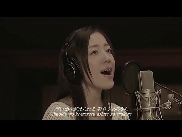 Ayaka Hirahara - Tomorrow  (平原綾香 - 明日)