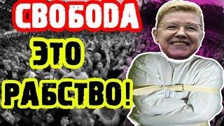 Мизулина против прав и свобод россиян   Жизнь в России