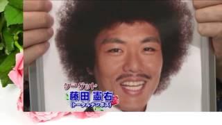 大村朋宏(トータルテンボス) 藤田憲右(トータルテンボス) トータル...