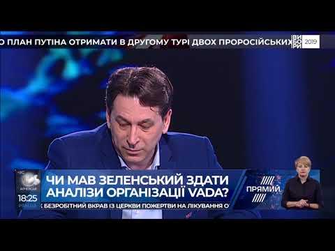Олег Медведєв гість