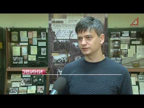 Телеканал «Дитинець»: В  Україні в 31-33 роках працювала організація для скуповування золота та срібла за безцінь