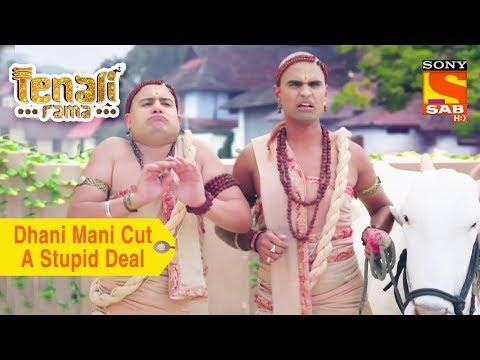 Your Favorite Character | Dhani Mani Cut A Stupid Deal | Tenali Rama