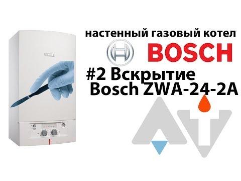 Bosch ZWA 24 2A Вскрытие_АТ_2