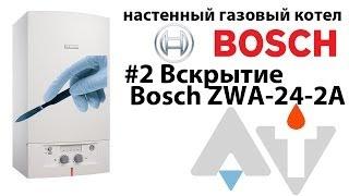 Bosch ZWA 24 2A Вскрытие_АТ_2(газовый настенный котел Bosch ZWA-24-2A (Gaz 4000 W) Продажа, доставка, ремонт газовых котлов в СПб и ЛО http://www.gaz-master.com..., 2014-04-21T21:38:23.000Z)