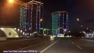 Аргун Сити Чечня! Красота! / Argun City Chechnya! Beauty!