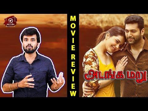 Adanga Maru - Review   Jayam Ravi   Raashi Khanna   Sam CS