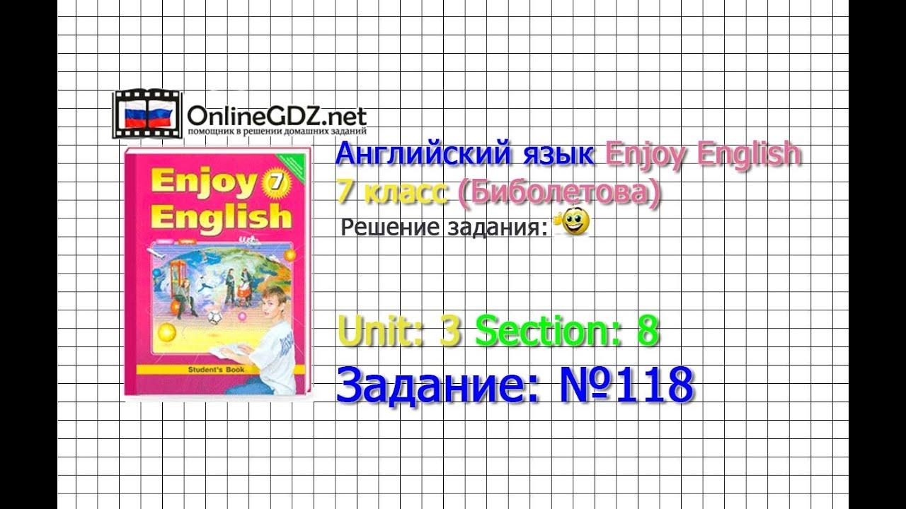 Unit 3 Homework Задание №57 - Английский язык