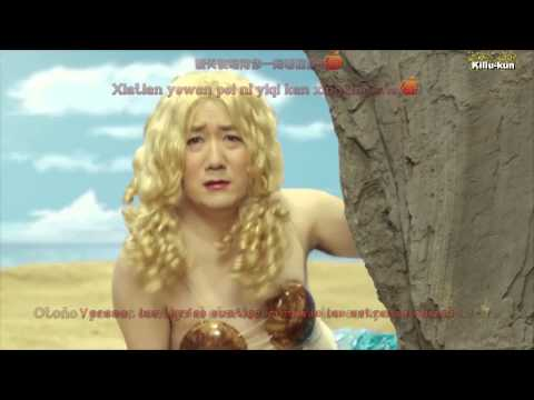 Chopsticks Brothers - Little Apple MV (Sub Español + Karaoke + Diálogos)