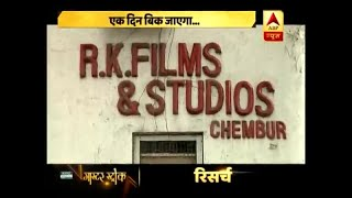 Master Stroke: Kapoor family decides to sell RK studio, know some interesting facts