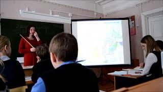 фрагмент урока истории в 7 кл. Тема