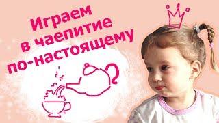 Развивающие занятия для детей. Самостоятельный ребенок. Развитие ребенка 1,5 - 2 года. Монтессори.
