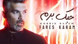 Hobbik baram -fares karam with lyrics -حبك برم