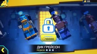 Lego Batman мобильная игра все предметы и прохождение