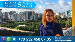 Купить квартиру недорого в Махмутларе, Алания, Турция. Квартиры в Турции у моря || RestProperty