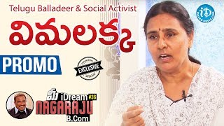 Telugu Balladeer and Social Activist Vimalakka Interview - PROMO | Talking Politics With iDream #78